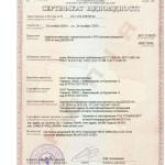Сертификат на термопластавтоматы