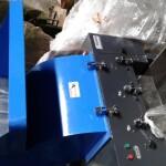 Дробилка для полимеров LH-600
